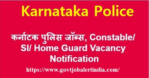 KSP Constable Recruitment (2019) –218 Posts of Special Reserve Police Constable