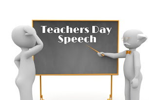Teachers day par bhashan