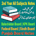 2nd Year All Subjects Punjab Federal Boards Notes