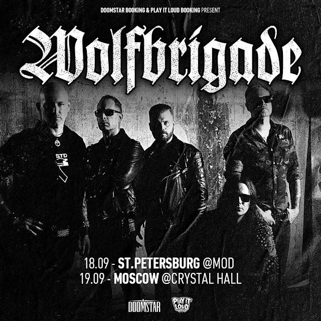 Wolfbrigade в России