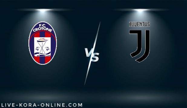 مشاهدة مباراة يوفنتوس وكوروتوني بث مباشر اليوم بتاريخ 22-02-2021 في الدوري الاسباني