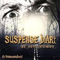 suspense-diary-vol1