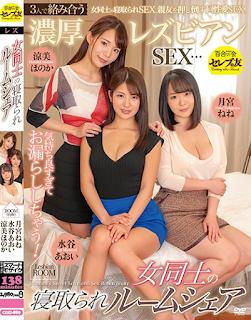 CESD-889 Girls Cuckold Room Share Suzumi Honoka Nene Tsukimiya Aoi Mizutani