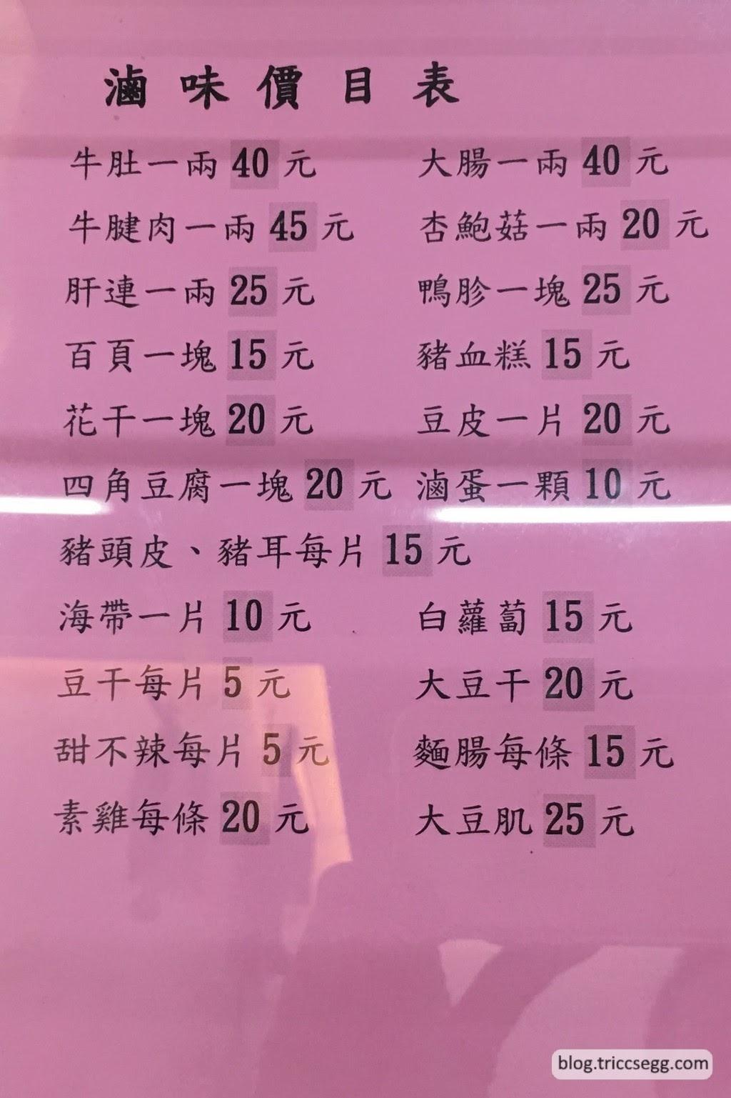 東家麵食(4).jpg