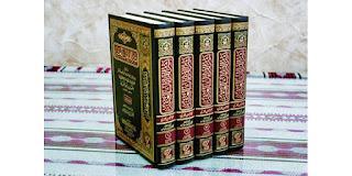Tahukah Anda imam Ibnul Jauzi rahimahullah ?