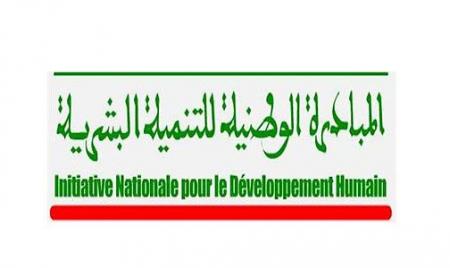 مشاريع تنموية بإقليم تنغير ضمن برامج المبادرة الوطنية للتنمية البشرية