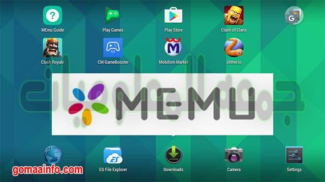 تحميل برنامج محاكى الأندرويد لأجهزة الكمبيوتر | MEmu Android Emulator 7.1.6