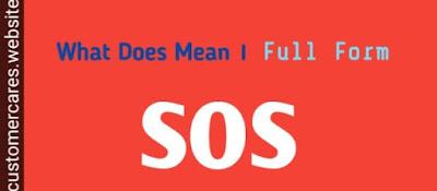 Full Form Of SOS, SOS Full Form