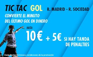 suertia promocion copa Real Madrid vs Real Sociedad 6 febrero 2020