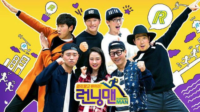 Running man, and why I'm so attached to this show
