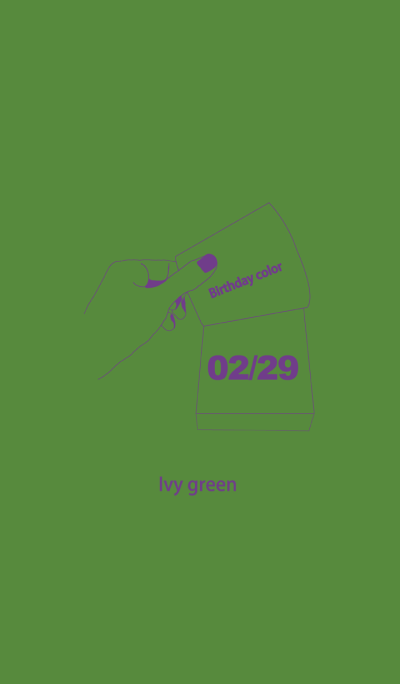 Birthday color February 29 simple: