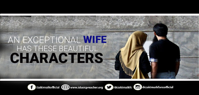 An Exceptional Wife Has These Beautiful Characters.
