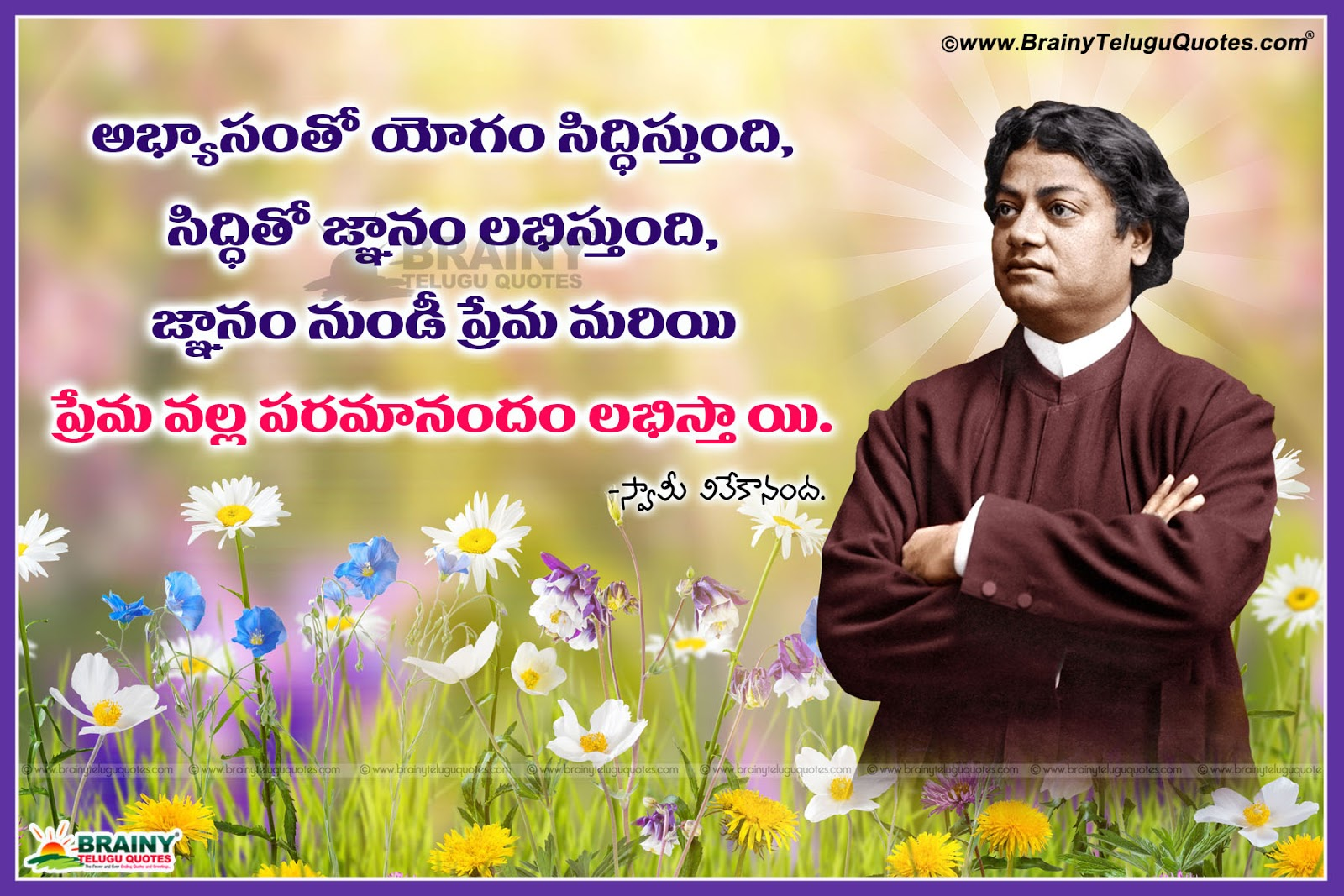 Telugu Motivational Quotes by Swami Vivekananda with ...
