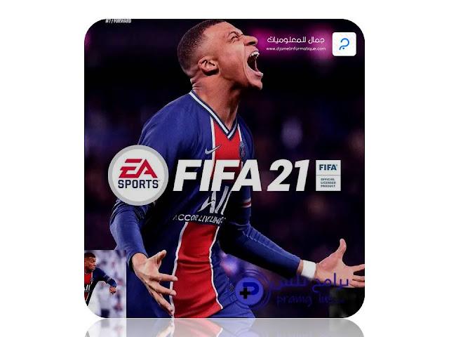 لعبة  فيفا 2021 FIFA