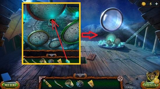 устанавливаем лунный лед и перфокарты в игре затерянные земли 6
