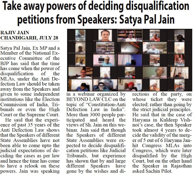 Take away powers of deciding disqualification petitions from Speakers: Satya Pal Jain