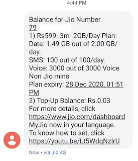 check jio balance by missed call