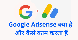 google adsense kya hai meaning in hindi