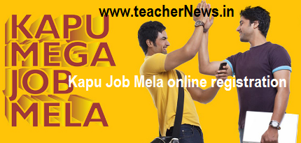 Kapu Job Mela 2018 Online Registration Guidelines, Participant Companies, Selection list