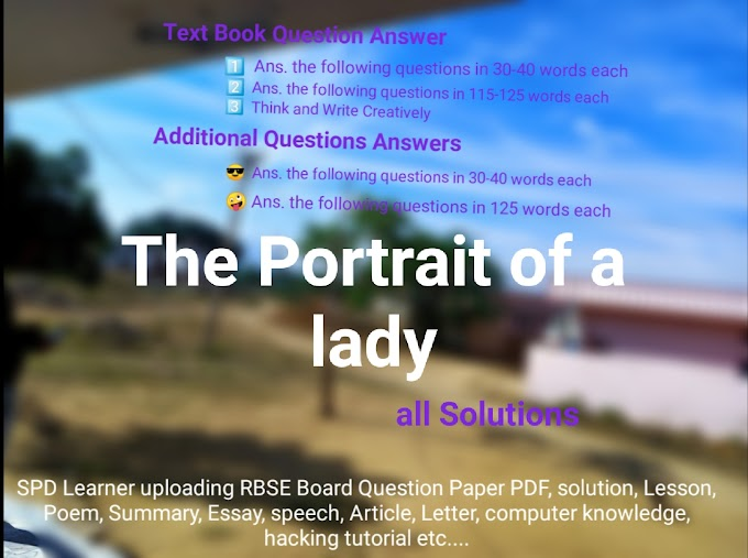 The Portrait of a Lady All Question Answer - SPD Learner