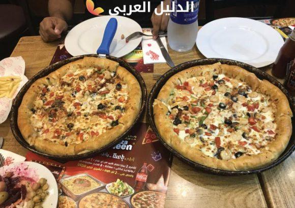 منيو وفروع وأرقام بيتزا كوين Pizza Queen 2020