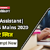 RBI Assistant/ IBPS PO Mains 2020 के लिए Quantitative Aptitude Quiz - 9 नवम्बर 2020 | Speed time distance, boat and stream, train, Probability, Mensuration questions in Hindi