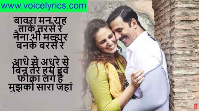 Bawara Mann Dekhne Chala Lyrics In Hindi