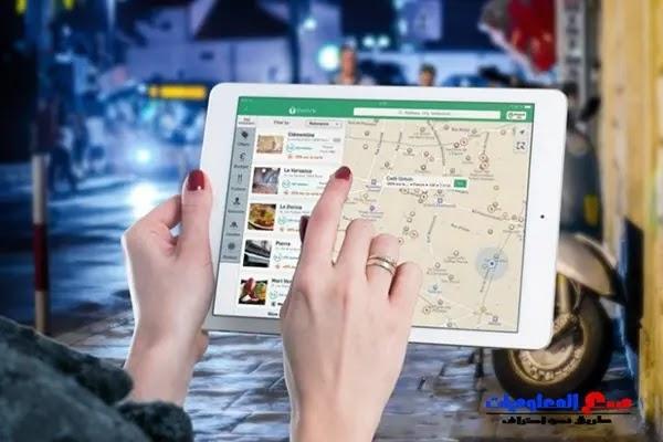 كيفية استخدام تطبيق الخرائط على iPhone و iPad