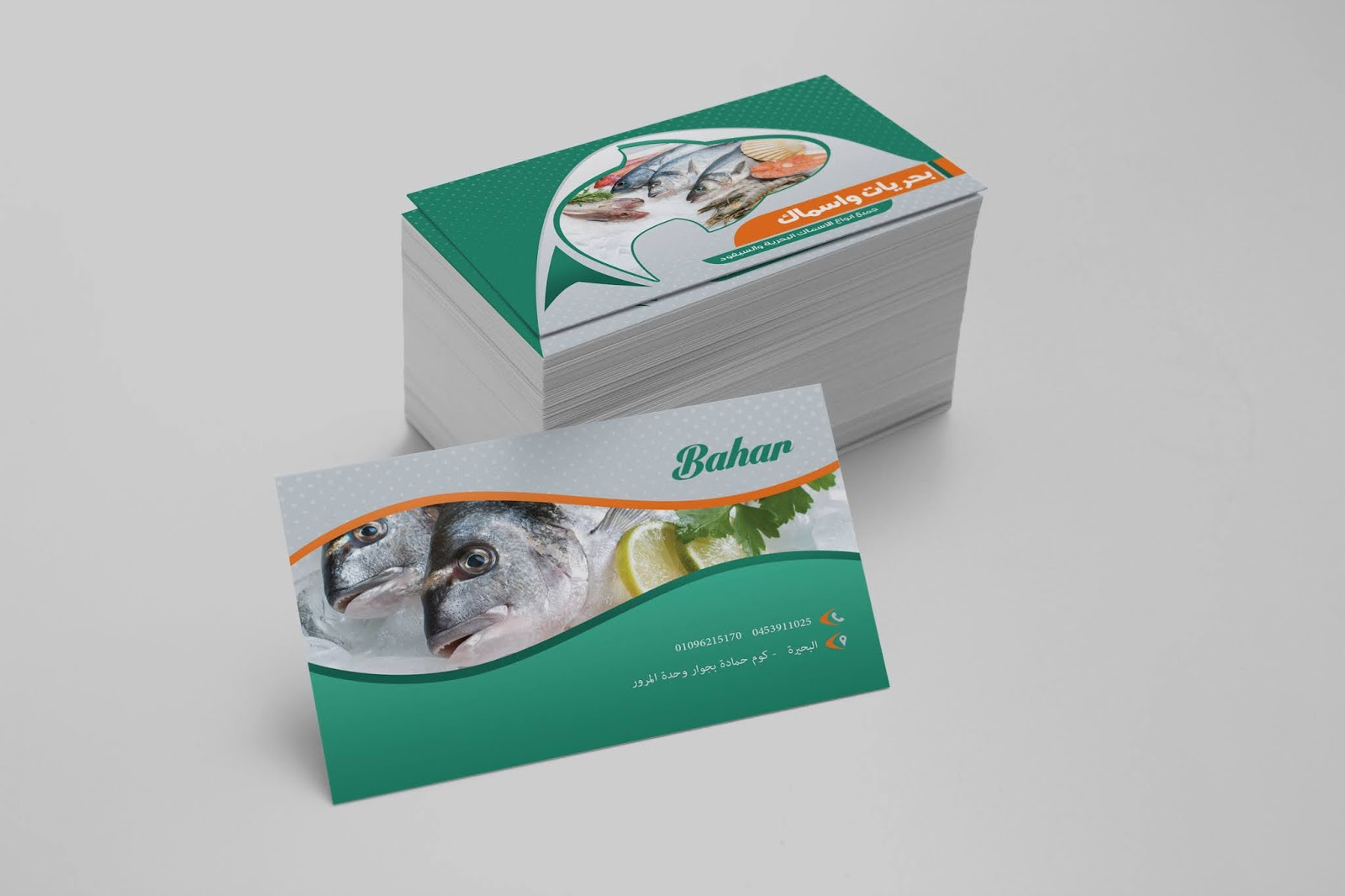 Download PSD card for fish shops, business card, psd