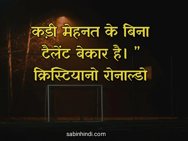 life-thoughts-in-hindi,motivational-thoughts-in-hindi