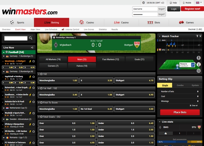 Winmasters Screen