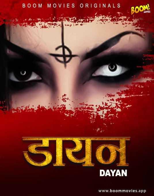 Dyan 2021 BoomMovies Hindi Short Film 480p HDRip 350MB x264