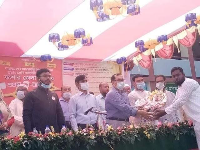 ঝিকরগাছায় ৩য় শ্রেণী কর্মচারী পরিষদের প্রথম ত্রিবার্ষিক সম্মেলন অনুষ্ঠিত