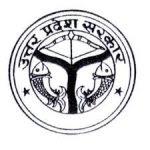 उत्तर प्रदेश का राजकीय चिन्ह | Uttar Pradesh Ka Rajkiya Chinh