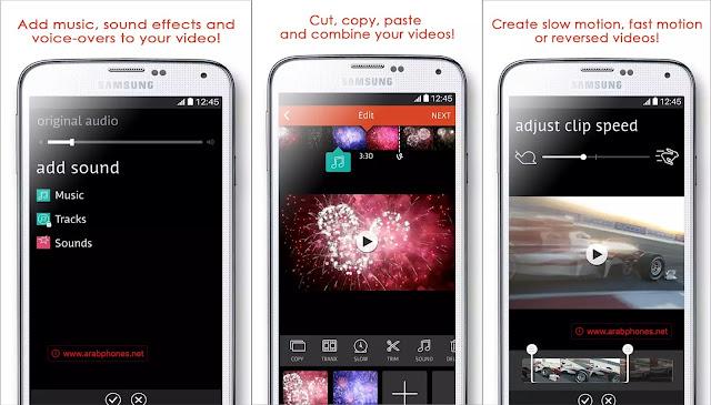 تحميل تطبيق Videoshop لتقطيع وإضافة المؤثرات  على الفيديو