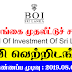 Vacancy In Board Of Investment Of Sri Lanka