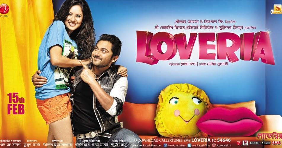 sexy film hindi sexy se film online