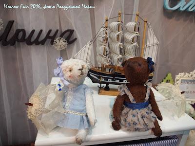 Кудряшова, Панова МосФаер 2016