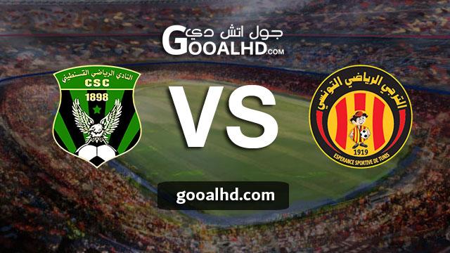 مشاهدة مباراة الترجي و القسنطينى بث مباشر اليوم السبت 13-04-2019 في دوري أبطال أفريقيا