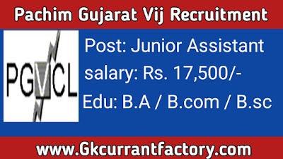 Paschim Gujarat Vij Junior Assistant Recruitment, PGVC Recruitment