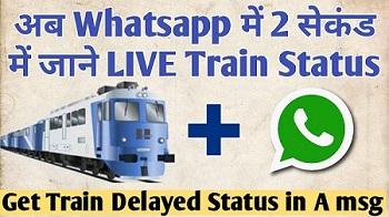 WhatsApp पर Train Status Check कैसे करें?