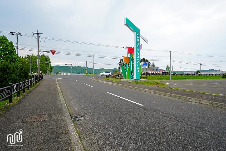 สวนทิวลิป Kamiyubetsu Tulip Park การเดินทาง