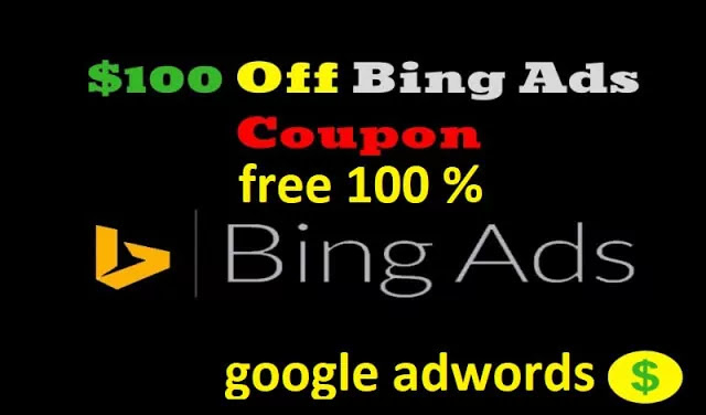 how to get bing ads