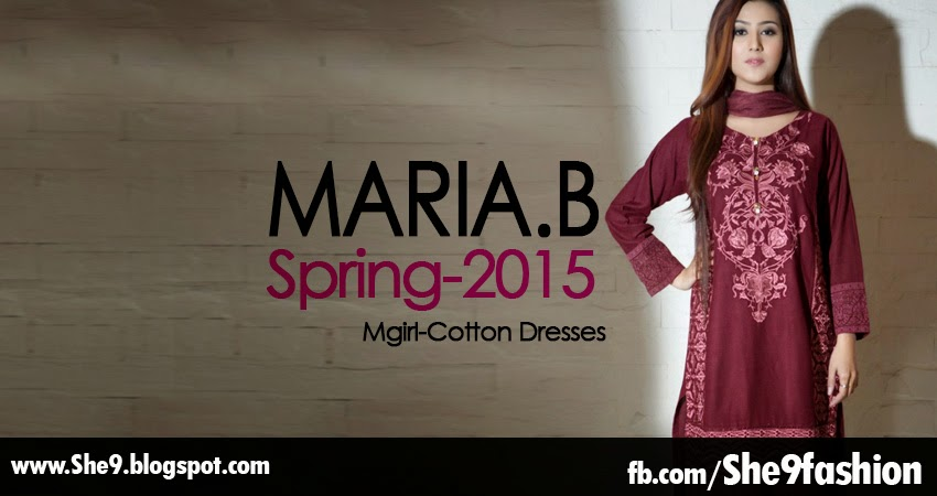Ready to Wear Summer Collection 2015 by Maria-B