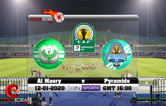 مشاهدة مباراة بيراميدز والمصري اليوم 12-1-2020 كأس الكونفيدرالية الأفريقية