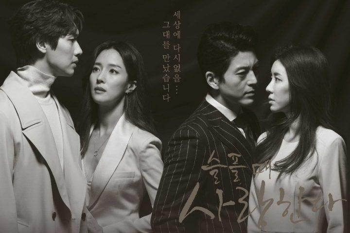 Download Drama Korea Love in Sadness Sub Indo Batch