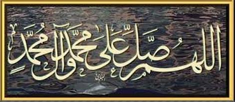Shalawat, Aksi terbaik dari segala Aksi