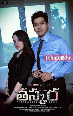 Taskara (2016) Watch full Telugu movie online