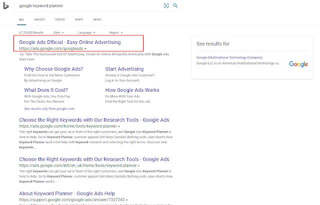 Google keyword planner kya hai और इससे keyword research कैसे करते हैं