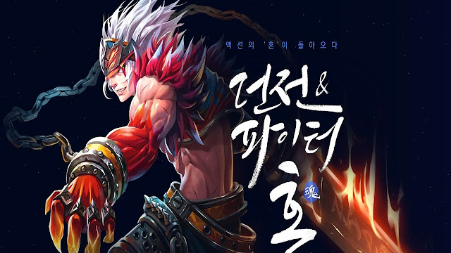 Dungeon Fighter Spirit Korea